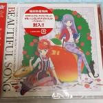 CD /DVD / 3DS 特典 コード一覧